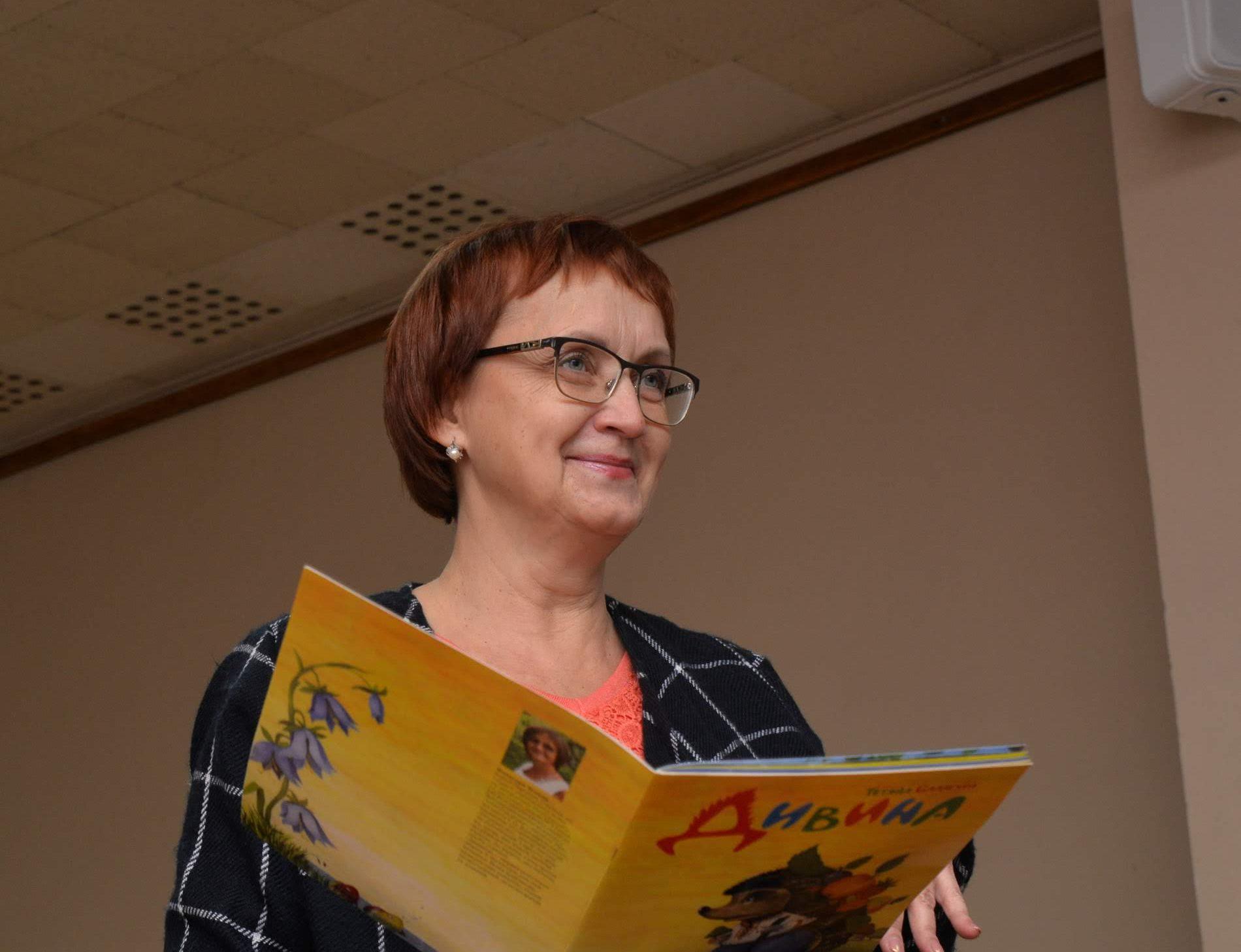 Творча зустріч та презентація книги Тетяни Балагури  «Дивина»