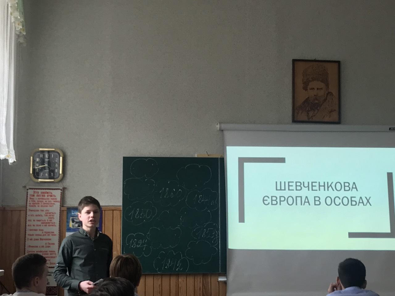 Урок-квест «Шевченко від А до Я» (відео)