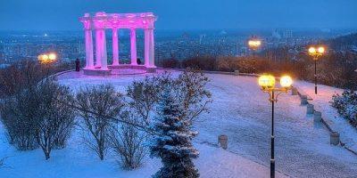 Синій сніг